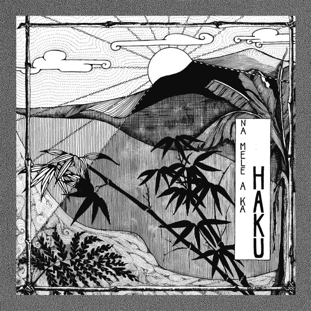 haku-music-of-haku