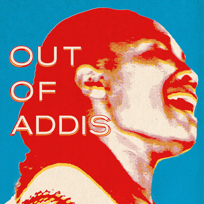 out-of-addis-ethiopian-compilation-eastern-connection-715x715
