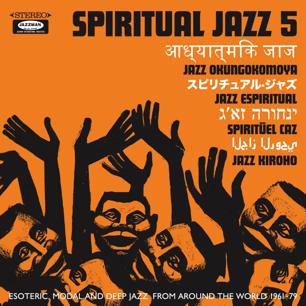 spiritual-jazz-5-jazzman-records-1024x1024