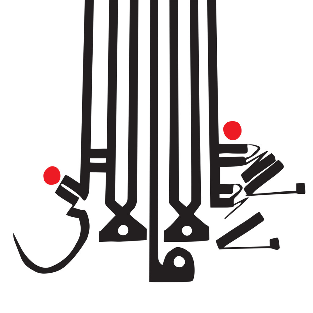 shabazz-palaces-lese-majesty-1024x1024